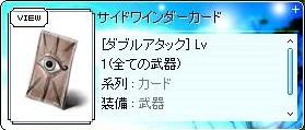 f0014680_14313023.jpg