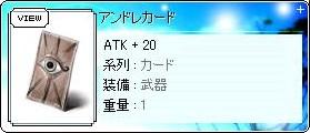 f0014680_14331734.jpg