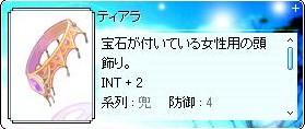 f0014680_1436798.jpg