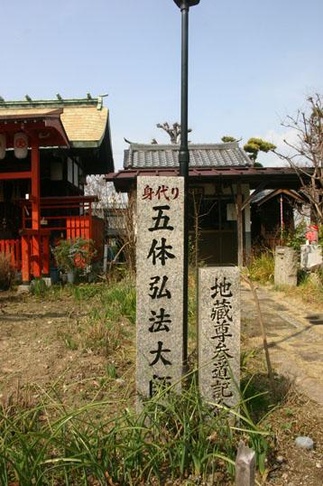<第三十番 圓通山 観音禅寺>_a0045381_2152568.jpg
