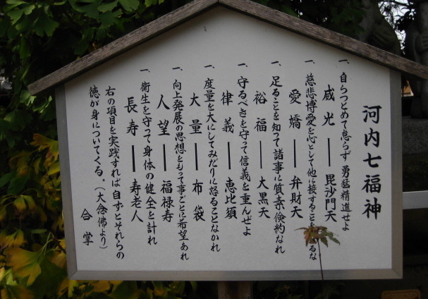 <第二十九番 正覚山 菩提寺>_a0045381_712296.jpg