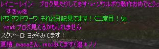 c0026284_74925.jpg