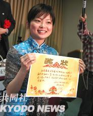 共同通信社の共同網 日本人の中国語作文コンクール表彰式を報道_d0027795_12183764.jpg