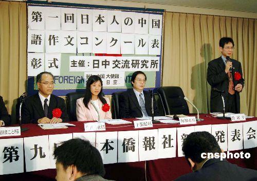 中国新聞社記者滕剑峰撮影報道 第一回日本人の中国語作文コンクール表彰式_d0027795_6505165.jpg