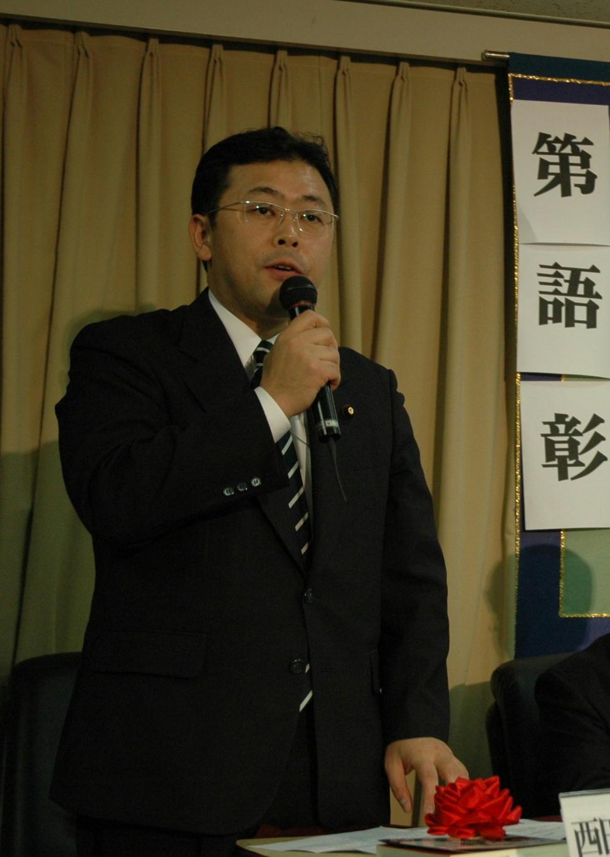 参議院議員西田まこと先生 第一回日本人の中国語作文コンクール表彰式での祝辞_d0027795_7591159.jpg