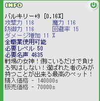 b0027699_731211.jpg