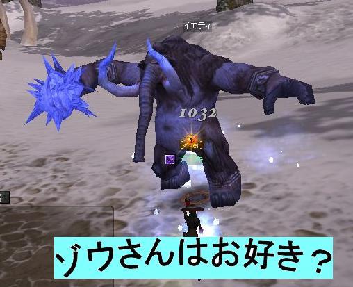 f0051099_1349429.jpg