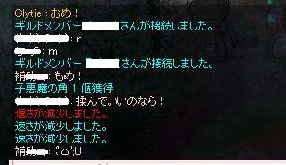 f0080899_16512080.jpg