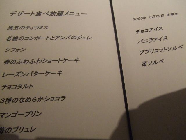 銀兎 池袋店_f0076001_23541754.jpg