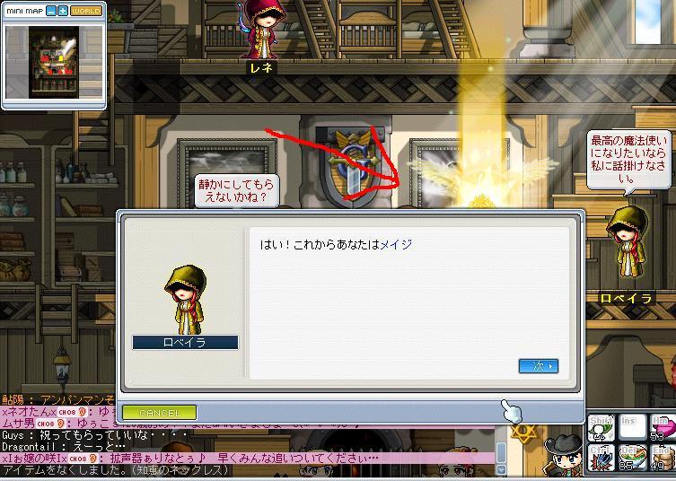 f0027709_1542887.jpg