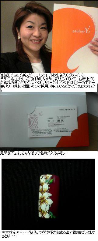 b0059410_23153690.jpg