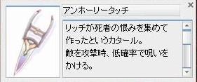 f0058111_4391036.jpg