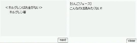 f0066514_16183721.jpg