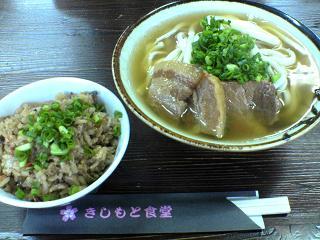 はじめての沖縄・食べ物編_d0066127_16354731.jpg