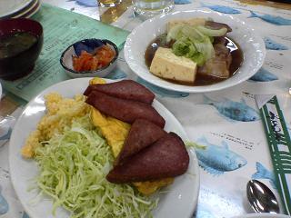 はじめての沖縄・食べ物編_d0066127_17183754.jpg