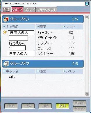 e0041727_10355872.jpg