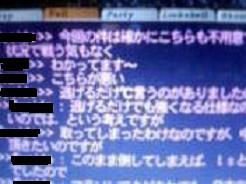 e0066529_330422.jpg