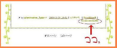 e0075832_1943060.jpg