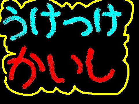 f0056935_13473232.jpg