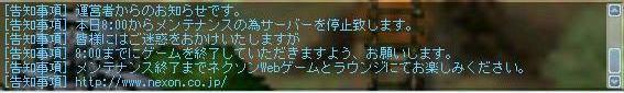 f0035438_7512878.jpg