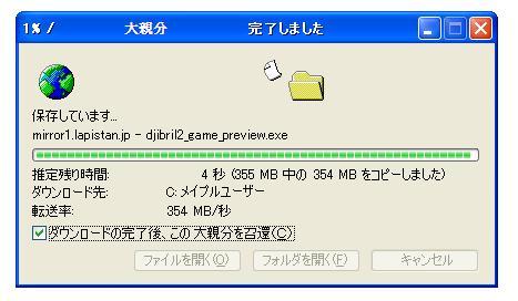 f0075439_1544539.jpg