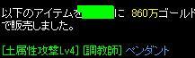 e0026344_463484.jpg