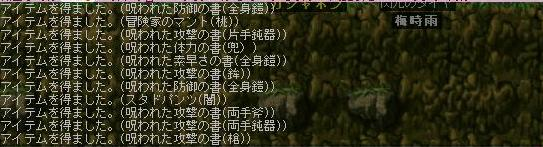 a0054445_15392059.jpg