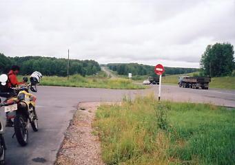 ユーラシア大陸横断 シベリア横断 (21)  マイリンスクからノボシビルスクへ _c0011649_0271929.jpg