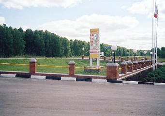 ユーラシア大陸横断 シベリア横断 (21)  マイリンスクからノボシビルスクへ _c0011649_028072.jpg