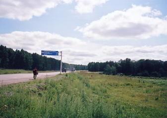 ユーラシア大陸横断 シベリア横断 (21)  マイリンスクからノボシビルスクへ _c0011649_053978.jpg