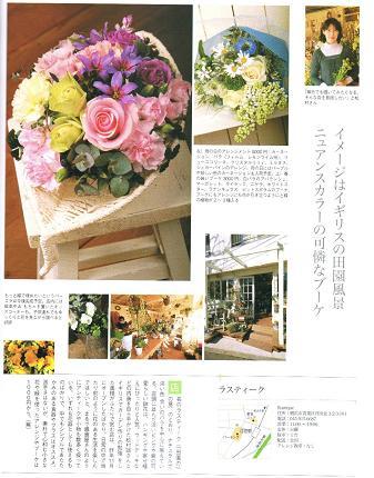 f0032653_1232567.jpg