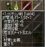 f0043259_4291237.jpg