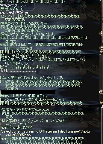 f0043259_4421035.jpg