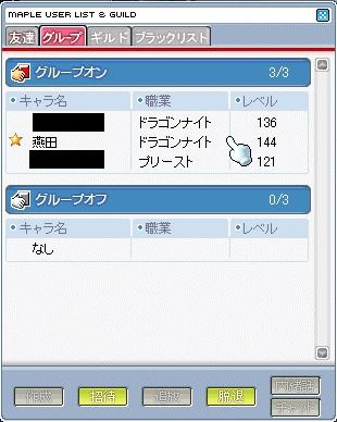 f0081059_14532529.jpg
