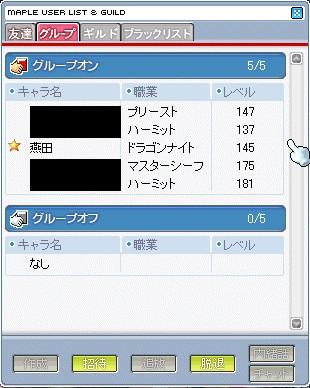 f0081059_15135282.jpg