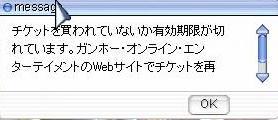 f0063666_1363591.jpg