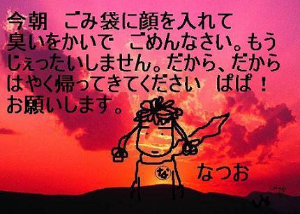 f0096569_20165277.jpg
