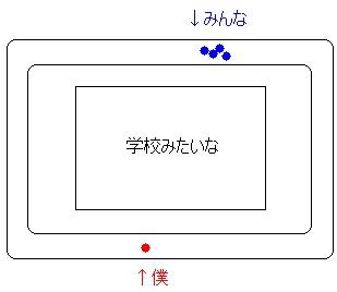 f0027471_1154462.jpg