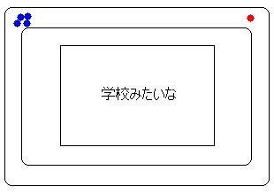 f0027471_116721.jpg