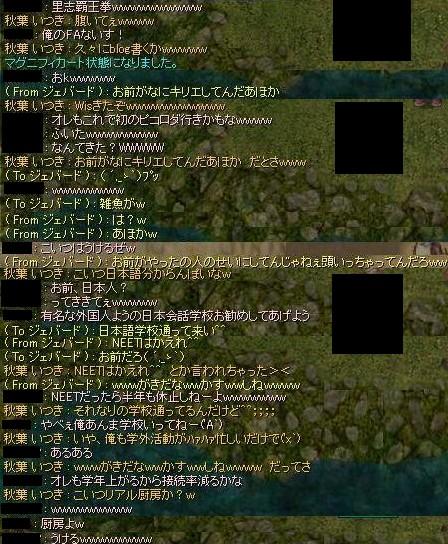 c0046076_14185948.jpg