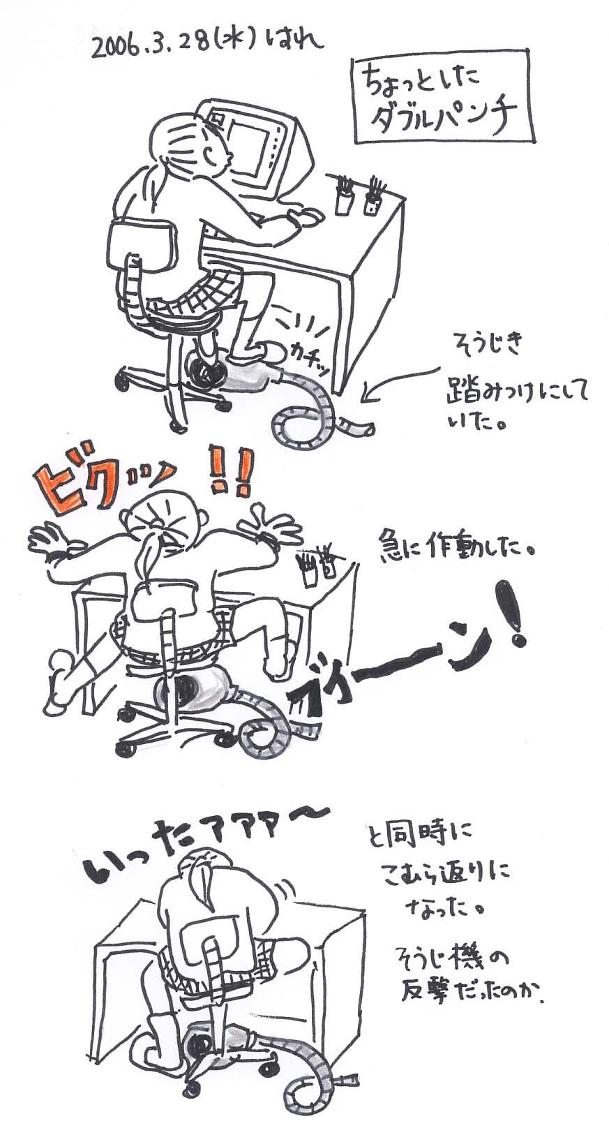 掃除機の反撃_f0072976_0592429.jpg