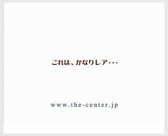 c0064678_13523938.jpg