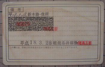 b0010184_110566.jpg