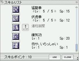 b0032787_1653821.jpg