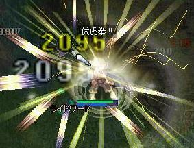 b0032787_17231632.jpg