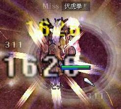 b0032787_17262643.jpg