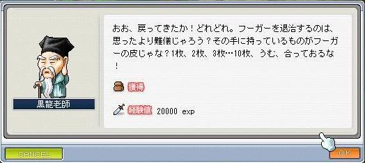 a0068991_222261.jpg