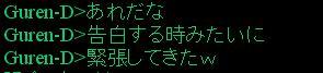 f0006098_094384.jpg