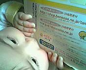 e0045101_20532439.jpg