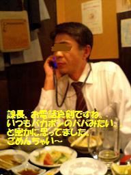 f0030408_2338243.jpg